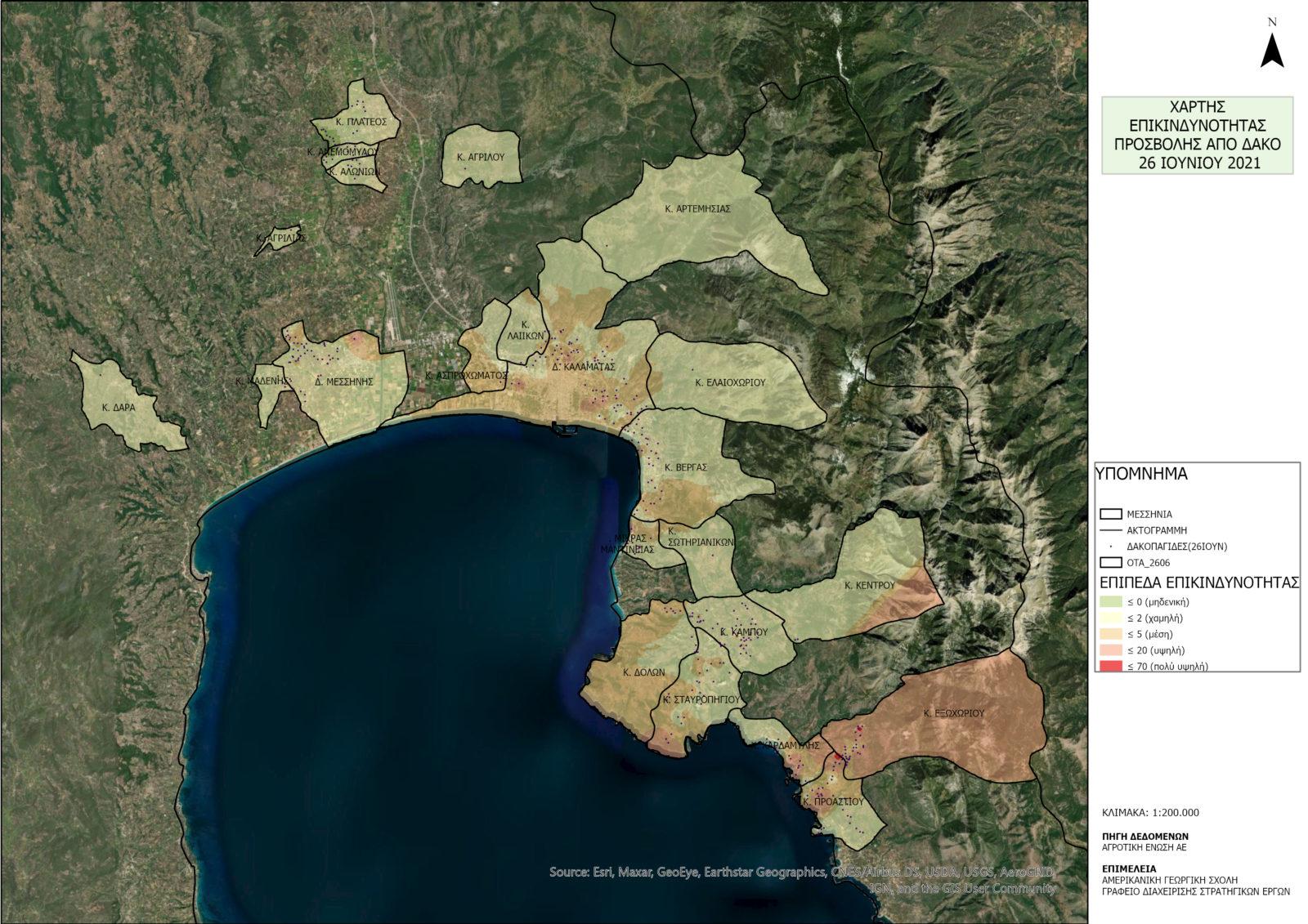 Eνεργοί χάρτες ( thermal maps ) επικινδυνότητας δακοπροσβολών σε ελαιώνες.